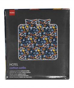 HEMA Dekbedovertrek - 240 X 220 - Hotel Katoen Satijn - Blauw Bloem (multicolor)