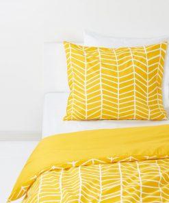 HEMA Dekbedovertrek - Zacht Katoen - Print Geel (geel)